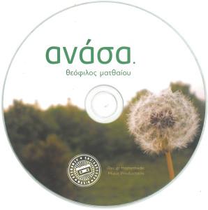 Anasa_CD