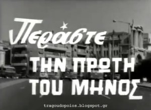 Titlos-T(100)