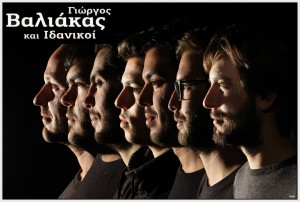 IDANIKOI_FOTO